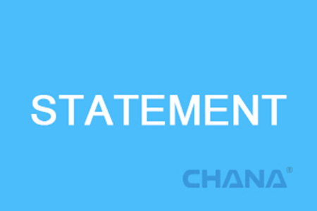 Statement about the agent