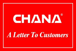 A Letter To Customers