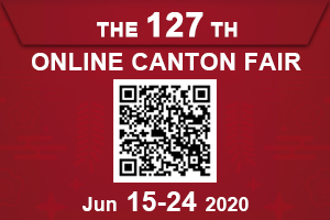 Meet you at the 127th Canton Fair 2020