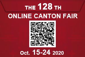 Meet you at the 128th Canton Fair Online 2020